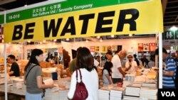 """香港書展參展商貼上反送中運動的口號""""Be Water""""。(美國之音湯惠芸拍攝)"""