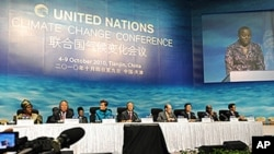 联合国气候变化会议星期一在天津开幕
