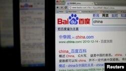 Baidu là trang mạng tìm kiếm lớn nhất tại Trung Quốc.