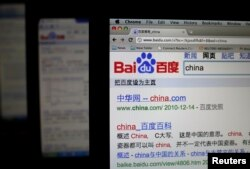 FILE - China's top search engine, Baidu Inc is seen on a laptop screen.