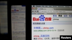 FILE - China's top search engine, Baidu is seen on a laptop screen.