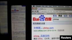 China's top search engine, Baidu Inc is seen on a laptop screen.