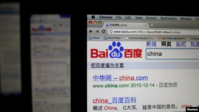 China's top search engine -- Baidu -- is seen on a laptop screen.