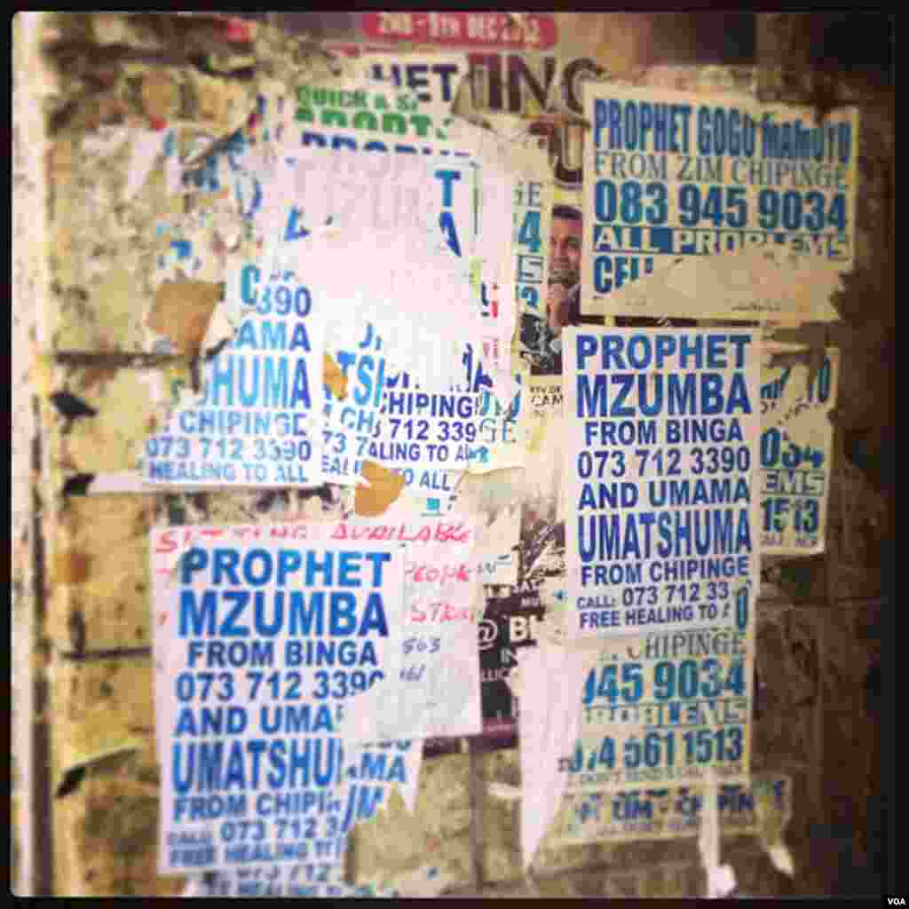 """Prophets"" advertising in the inner city Hillbrow precinct."