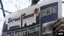 """""""Street Sense"""" - boshpanasizlar gazetasi"""