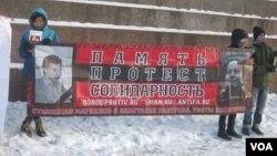 Пикет памяти Станислава Маркелова и Анастасии Бабуровой на Марсовом поле