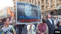 9月21日莫斯科和平大游行中,一名示威者手举标语抨击官方宣传在煽动仇恨。(美国之音白桦 拍摄)