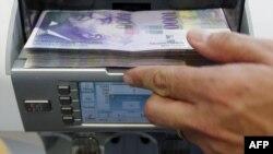 ABŞ hökuməti İsveçrə banklarında pul saxlayan amerikalıları müəyyən etməyə çalışır