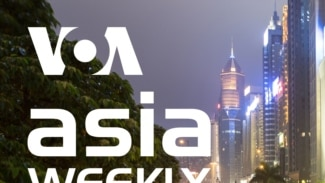 VOA Asia Weekly