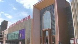 Ningxia, China Muslims Hope Islamic Ties Profitable