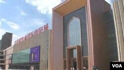 中國穆斯林國際商貿城(視頻截圖)
