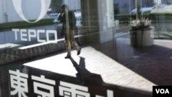 Japon: Rekonpans pou Fanmi Viktim Tranblemanntè yo