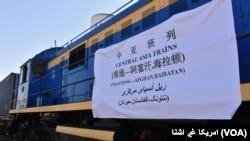 د چین سفیر وویل چې هېواد یې غواړي افغانستان په خپلو پښو ودریږي