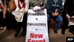Եգիպտոսում հաջորդ ամիս սահմանադրական բարեփոխումների հանրաքվե կանցկացվի