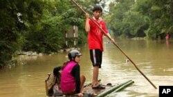 ویتنام میں سیلا ب سے 20 افراد ہلاک