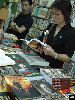 读者在书店里翻阅新出版的《中国影帝温家宝》