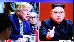 专家视点(戴博):美朝峰会恐难产生实质性结果