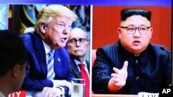 Sou ekran TV sa a moun ka wè Prezidan Donald Trump (agoch) ak lidè Koe di Nò a, Kim Jong Un, nan yon pwogram yon estasyon tevevizyon nan Sewoul, Kore di Sid t ap prezante jedi 24 me 2018 la.