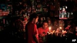 Đây là lần mất điện tệ hại nhất tại Bangladesh kể từ năm 20007, khi một trận bão lớn gây hư hại cho lưới điện quốc gia trong vài giờ.