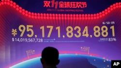 """2016年11月11日,中国广东省深圳市的一块巨大屏幕上显示阿里巴巴的""""光棍节""""全球网上购物节的交易成交数额。"""