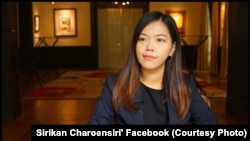 Sirikan Charoensiri (Thailand) - Co-Founder, Thai Lawyers for Human Rights.