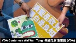 參與9-26人鏈活動抗議特首林鄭月娥假對話的示威者手持標語 (攝影:美國之音湯惠芸)