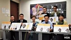 香港一地兩檢關注組召開記者會公佈替代方案宣傳活動。(美國之音湯惠芸)