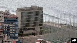 Edificio de la misión diplomática de Estados Unidos en La Habana.