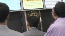 واکنش بازار ایران به نتیجه نشست بغداد