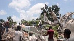海地發生強烈地震