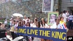 ชาวไทยในกรุงวอชิงตัน รวมตัวแสดงความจงรักภักดีต่อพระบาทสมเด็จพระเจ้าอยู่หัว ที่สถานเอกอัครราชทูตไทย