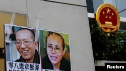Liu Xiaobo ရဲ႕ဇနီးကို ေနအိမ္အက်ယ္ခ်ဳပ္လႊတ္ေပးဖို႔႔ ၀န္ႀကီး Tillerson ေတာင္းဆို