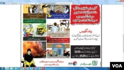 Pakistan anti Pashtoon adds