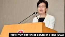 香港特首林鄭月娥表示,資格審查委會的成員將由多名特區主要官員擔任, 她又認為民主派亦有愛國人士。