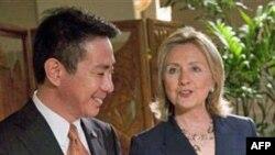 Хиллари Клинтон и Сеидзи Маехара