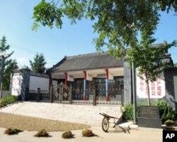 凤凰台村的中共党支部和村委会办公室