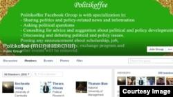 A screenshot of Politikoffee on Facebook.com
