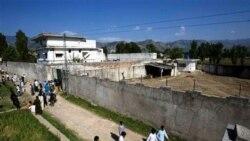 تلاش برای آزادی بيوه يمنی ۲۹ ساله بن لادن و ۵ فرزندش