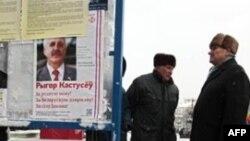 Россия и Беларусь: что будет с Союзным государством