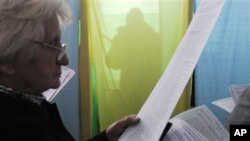 Οι αμερικανικές εκλογές στον ελληνικό τύπο