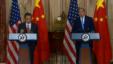 美国国务卿克里和中国外长王毅(美国国务院视频截图)