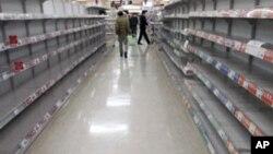 جاپان میں بجلی بچاؤ مہم کا آغاز