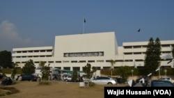 پارلیمانی کمیٹی کو دو ہفتوں کا وقت دیا گیا تھا