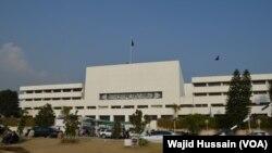 پاکستان کی پارلیمان کی عمارت (فائل فوٹو)