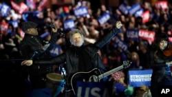 Gangamin zabe na Hillary Clinton