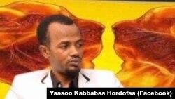 Yaasoo Kabbabaa