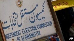 اعضای نو باید بزودی رئیس کمیسیون مستقل انتخابات را از میان شان برگزیند