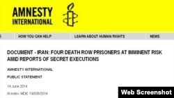 Amnesty Inetrnational Iran execurion report