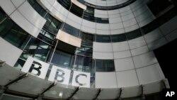 영국 런던의 BBC 방송국 본부. (자료사진)