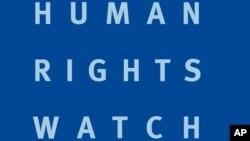 Human rights watch logo